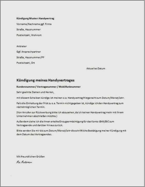 Kündigung mitgliedschaft fitnessstudio vorlage Fitnessstudio Kündigungsschreiben